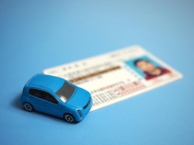 運転免許の区分と種類
