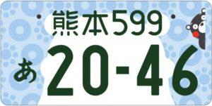 熊本のデザイン